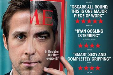 Les Marches du Pouvoir de Georges Clooney